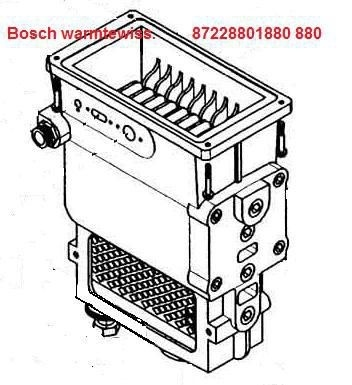 Bosch heat exchange. 87228801880 880